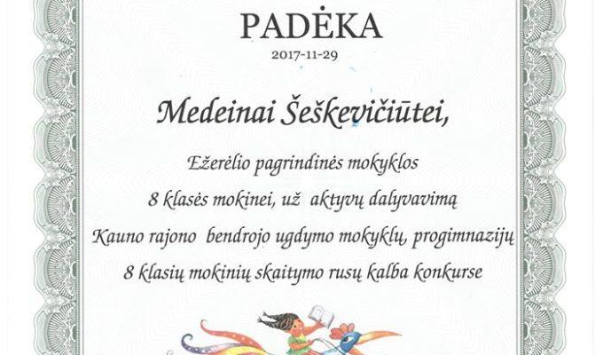 Skaitymo rusų kalba konkursas