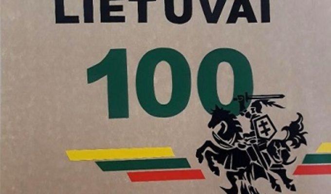 Skaitykla pasipuošė stendais Lietuvos atkūrimo šimtmečiui paminėti